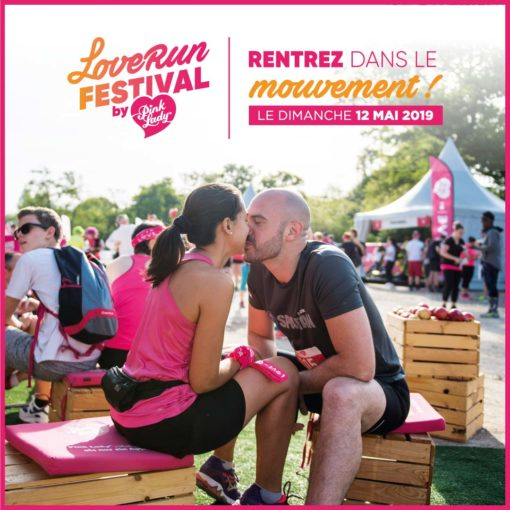 Couple de la Love Run